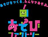 イベント公式サイト ←イベント詳細はコチラから!!
