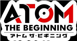 TVアニメ「アトム ザ・ビギニング」公式サイト