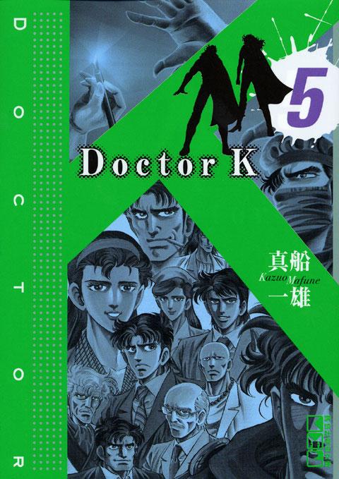 『Doctor K』