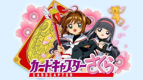 「さくら」の誕生日を祝おう! 「サクラフェス」開催決定!!