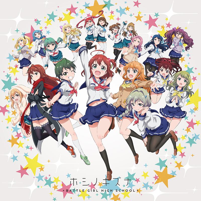 『バトルガール ハイスクール』OP/ED収録CD7/26発売!!