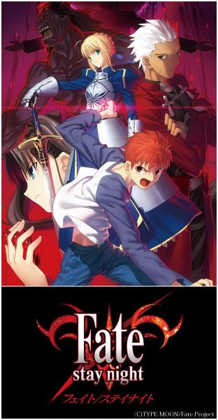 ニコニコチャンネル『Fate/stay night』視聴はコチラ‼