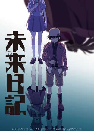 ニコニコチャンネル 未来日記 #01「サインアップ」 無料視聴はコチラ!!