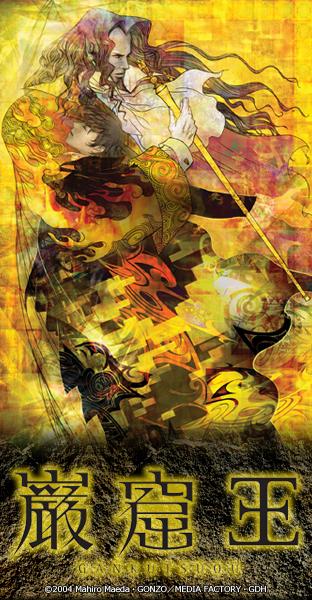 ニコニコチャンネル『巌窟王』第1幕「旅の終わりに僕らは出会う」 無料視聴はコチラ!!