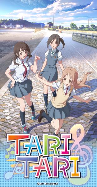 ニコニコチャンネル TARI TARI 第1話「飛び出したり 誘ったり」 無料視聴はコチラ!!