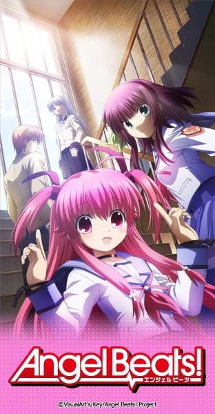 ニコニコチャンネル Angel Beats! 第1話 「Departure」 第1話無料視聴はコチラ!!