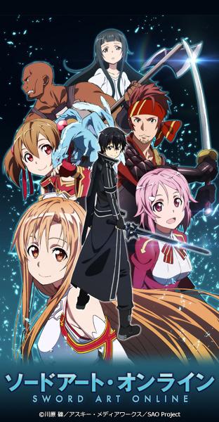 ニコニコチャンネル ソードアート・オンライン #1「剣の世界」