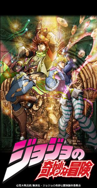 ニコニコチャンネル ジョジョの奇妙な冒険 第1話「侵略者ディオ」 無料視聴はコチラ!!