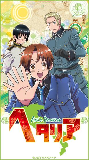 ニコニコチャンネル ヘタリア Axis Powers 第1話 無料視聴はコチラ!!
