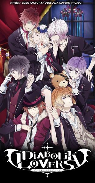 ニコニコチャンネル DIABOLIK LOVERS(ディアボリックラヴァーズ) episode 01 無料視聴はコチラ!!