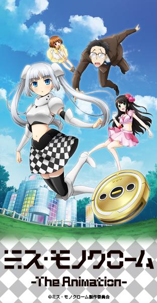 ニコニコチャンネル ミス・モノクローム -The Animation- 第1話「FALL」 第1話無料視聴はコチラ!!