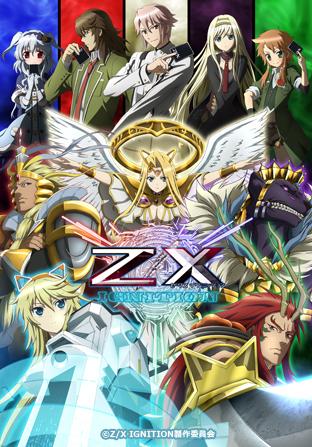 ニコニコチャンネル Z/X IGNITION PHASE1 無料視聴はコチラ!!