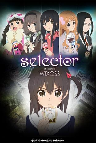 ニコニコチャンネル selector infected WIXOSS 第1話「この奇跡は兢々」 無料視聴はコチラ!!