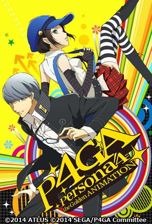 ニコニコチャンネル ペルソナ4 ザ・ゴールデン #1「THE GOLDEN DAYS」 無料視聴はコチラ!!