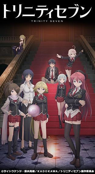 ニコニコチャンネル トリニティセブン #01「魔王候補と第三の選択」 無料視聴はコチラ!!