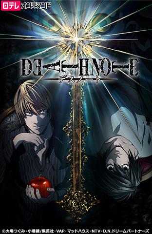 ニコニコチャンネル DEATH NOTE-デスノート- STORY.01 「新生」 無料第1話はコチラ!!
