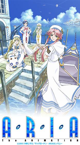 ニコニコチャンネル ARIA The ANIMATION 第1話「その 素敵な奇跡を・・・」 無料視聴はコチラ!!