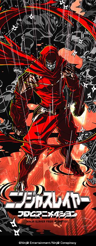 ニコニコチャンネル ニンジャスレイヤー フロムアニメイシヨン 第1話「ボーン・イン・レッド・ブラック」 第1話無料視聴はコチラ!!