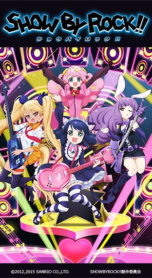 ニコニコチャンネル『SHOW BY ROCK!!』track-01「Have a nice MUSIC!!」 無料視聴はコチラ!!