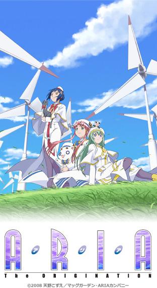ニコニコチャンネル ARIA The ORIGINATION 第1話 「その やがて訪れる春の風に…」 無料視聴はコチラ!!