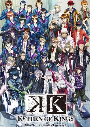 ニコニコチャンネル K RETURN OF KINGS 第1話「Knave」 無料視聴はコチラ!!