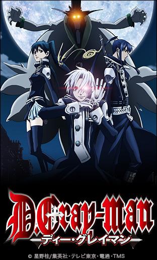 ニコニコチャンネル D.Gray-man 第1話「アクマを狩る少年」
