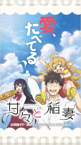 ニコニコチャンネル コチラから第1話を無料視聴!!