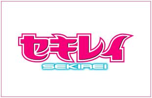 ニコニコチャンネル セキレイ 第壱羽 「セキレイ」 第1話無料視聴はコチラ!!