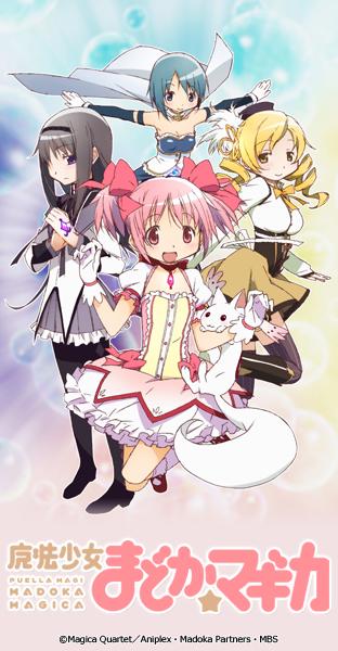 ニコニコチャンネル 『魔法少女まどか☆マギカ』 第1話「夢の中で逢った、ような……」