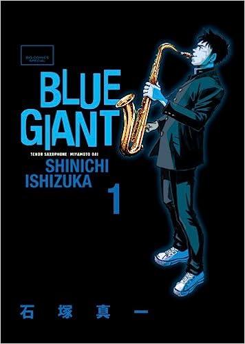 大人気マンガ『BLUE GIANT』のトークショーが予約受付中!