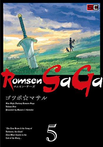 Romsen Saga (5)