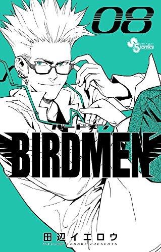 BIRDMEN (8)