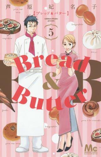 Bread&Butter (5)