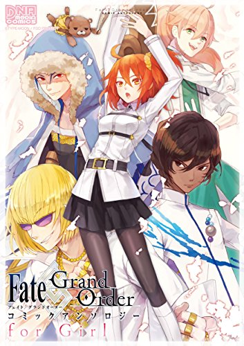 Fate/Grand Order コミ