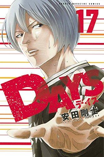 DAYS (17)