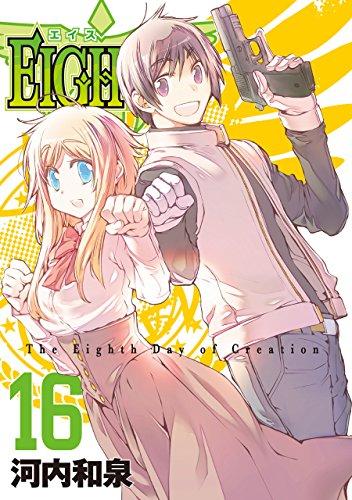 EIGHTH (16)