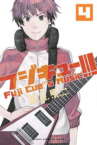フジキュー!!! ~Fuji Cue's Music~ (4)