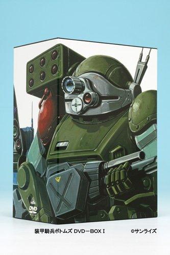 ハードボイルドなロボットアニメ!装甲騎兵ボトムズ
