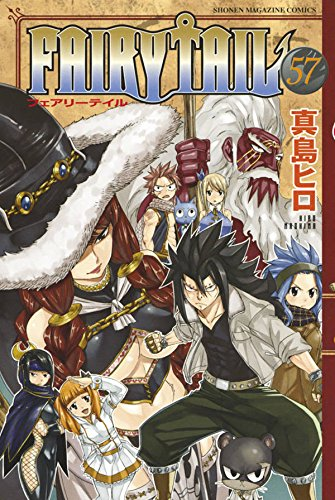 FAIRY TAIL (57)