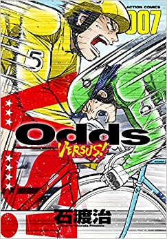 Odds VS! (7)