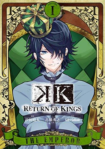 K RETURN OF KINGS (1)