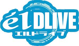 TVアニメ『エルドライブ【ēlDLIVE】』公式ホームページ