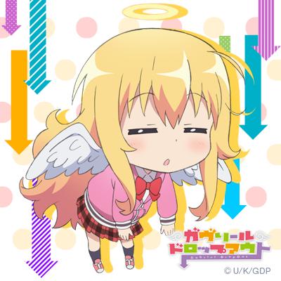 TVアニメ「ガヴリールドロップアウト」公式サイト