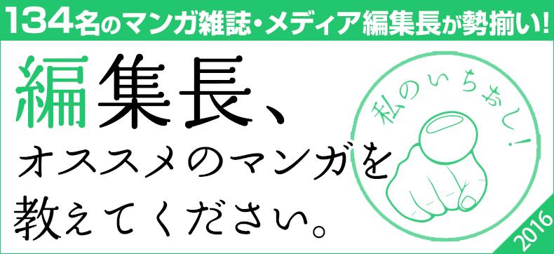 ebookjapan 詳しくはコチラから!!