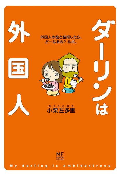 ebookjapan 無料試し読みはコチラ‼