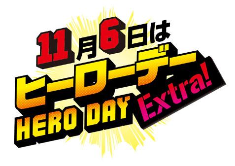 本日ヒーローデー! 『ヒロアカ』第2期名エピソード総選挙開催!!
