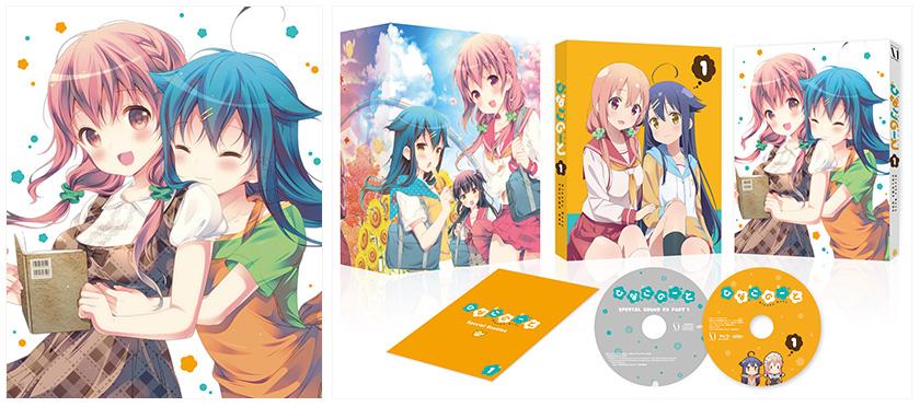 『ひなこのーと』BD&DVD第1巻本日発売!!