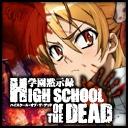 ニコニコチャンネル『学園黙示録 HIGHSCHOOL OF THE DEAD』ACT1「Spring of the DEAD」無料視聴はコチラ!!