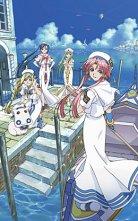 バンダイチャンネル ARIA The ANIMATION Navigation.1 その 素敵な奇跡を… 無料視聴はコチラ!!