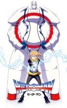 バンダイチャンネル HEROMAN (ヒーローマン) 第1話 BEGINNING ビギニング 第1話無料視聴はコチラ!!